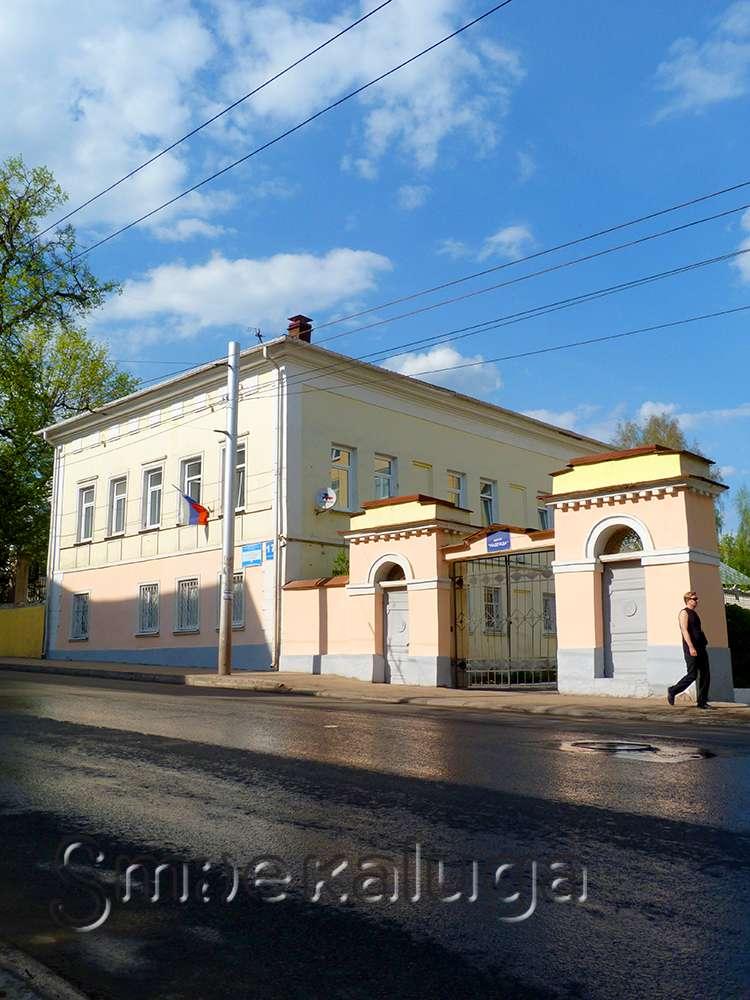 Городская усадьба (дом Тишковых)