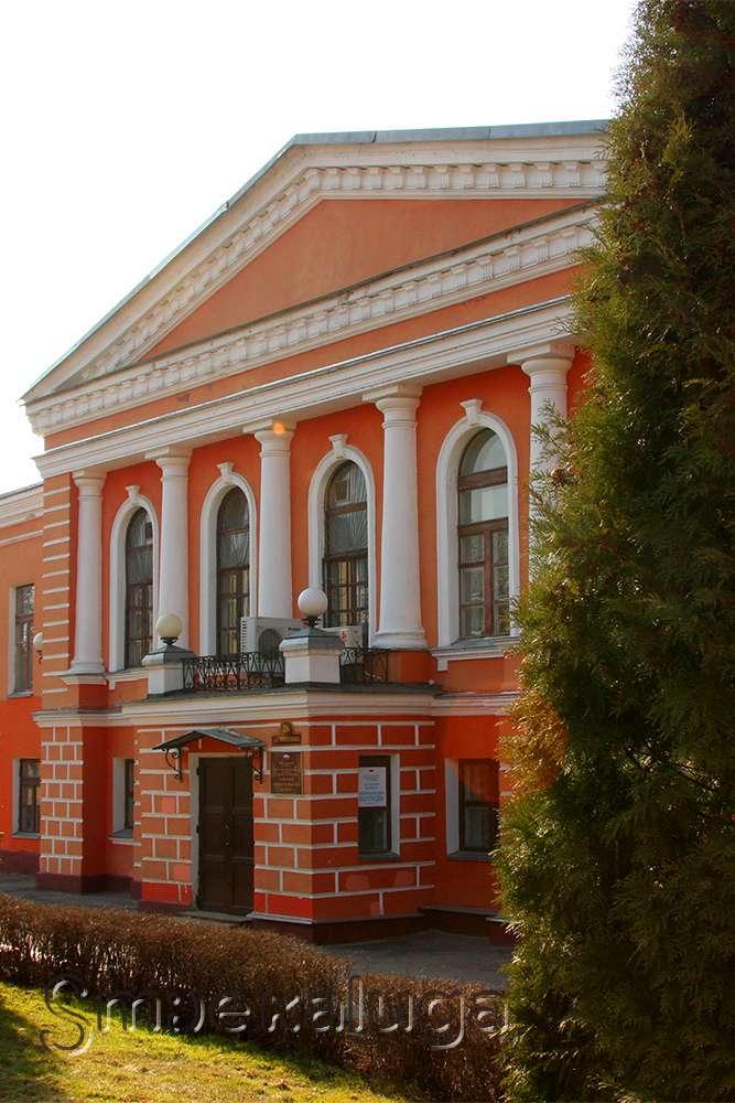 Архиерейский дом (Усадьба Торубаевых)