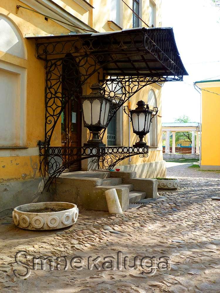Дом Кологривовых (усадьба купца Золотарёва)