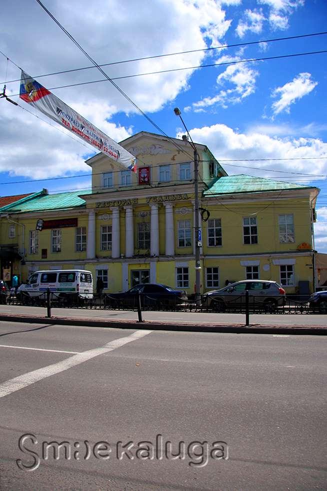 Дом Купцова
