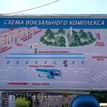 Схема вокзала калуга