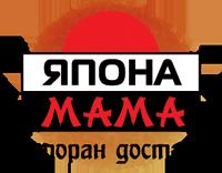 Доставка суши Япона-мама