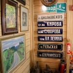 В негосударственном музее ремесла, архитектуры и быта калуга
