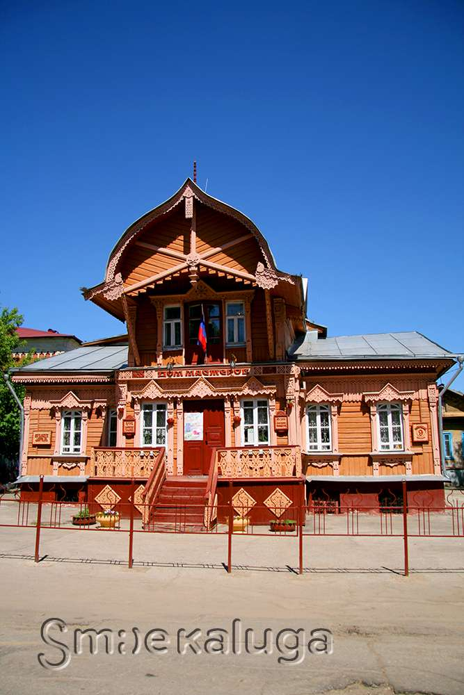 Клуб-музей народного творчества «Дом мастеров»