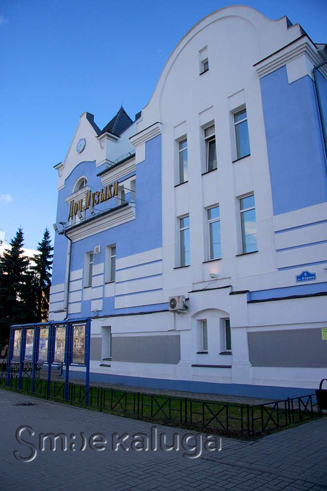 Картинная галерея Калужского Дома музыки
