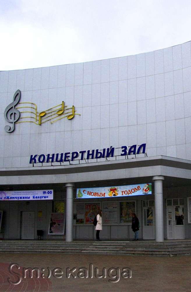 Концерт, посвященный 70-летию КОМК им. С. И. Танеева
