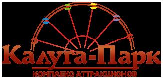 Городской парк аттракионов Калуга-Парк