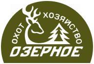 Охотничье хозяйство Озерное