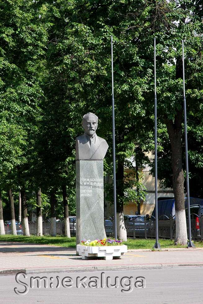 Памятник Чичерину