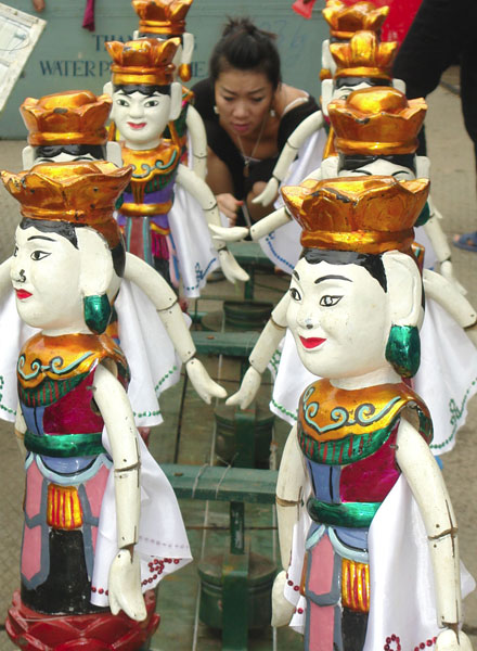 Ким Донг: Золотая черепаха, феи и Тэу