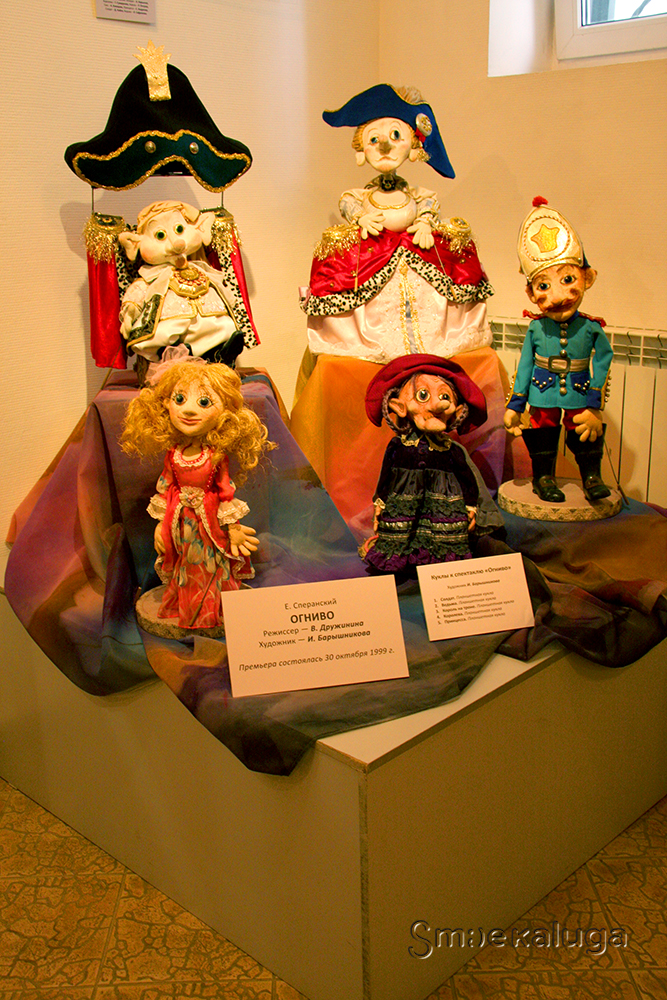 За два дня до Дня кукольника: магия и проблемы Калужского театра кукол