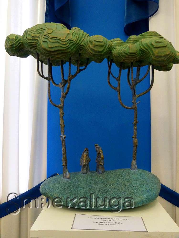 «Благодарение»: живопись, оконопись, скульптура и будущий памятник Гоголю