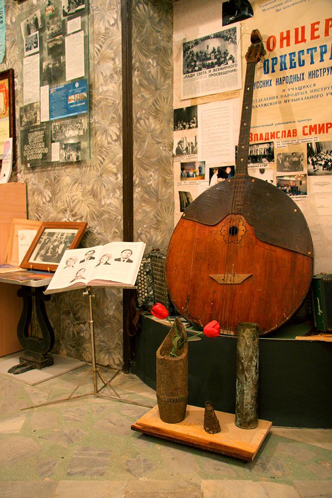 Музей истории развития музыкального образования в Калужском крае