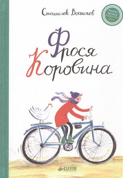 Сегодня – Международный день детской книги