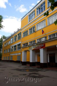 городской досуговый центр калуга