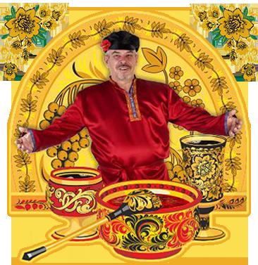 «Русские традиции» Трактир