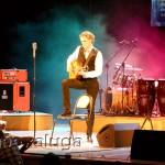 Джесси Кук мир гитары калуга