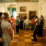 художественный музей калуга
