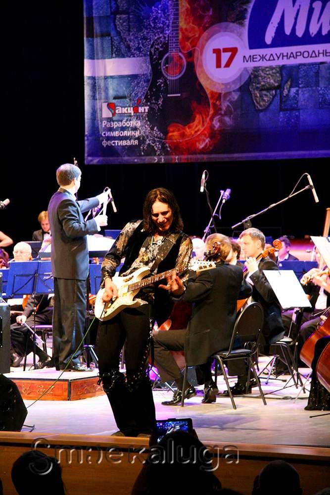 Открытие XVII международного фестиваля «Мир гитары»