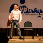 Данис Щербаков в Доме музыки калуга