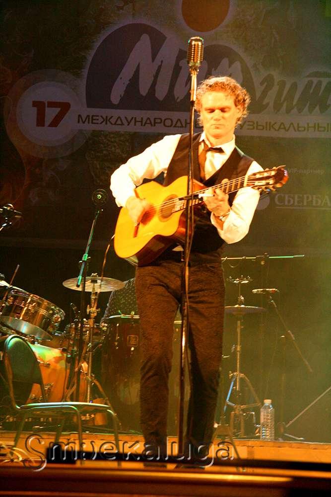 Второй день XVII фестиваля «Мир гитары»: фламенко