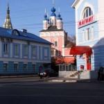 улица пушкина в калуге