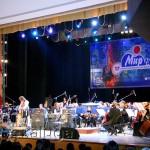 Симфонический оркестр Москвы «Русская филармония» в калуге