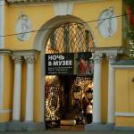 Краеведческий музей калуга