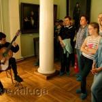 художественный музей в калуге