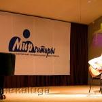 Данис Щербаков мир гитары калуга