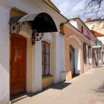 улица Ленина в Калуге