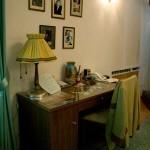Письменный стол С. С.Туликова калуга