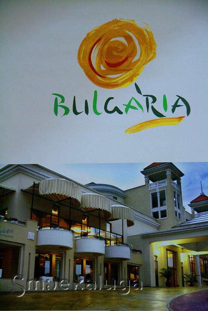 В Калуге проходят Дни Болгарии