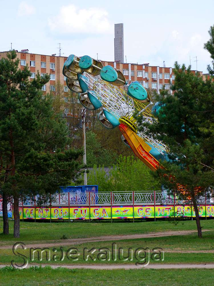 В Калуге открылся чешский луна-парк