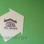 калужский драматический театра