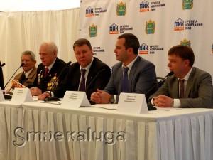 пресс-конференция по дому маршал