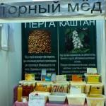 """Выставка """"Красная Горка"""" калуга"""