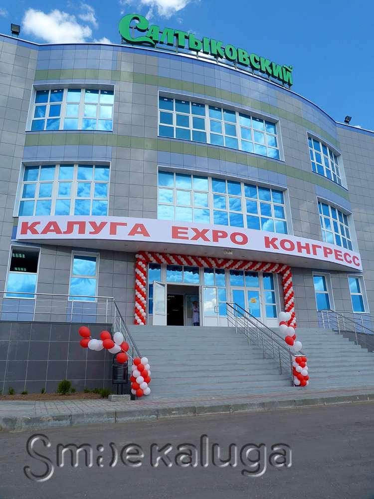 Открылся Международный выставочный центр «Калуга EXPO Конгресс»