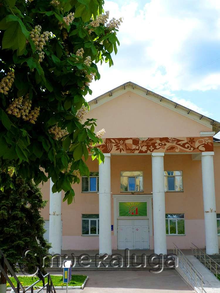 VI фестиваль бардовской и туристской песни