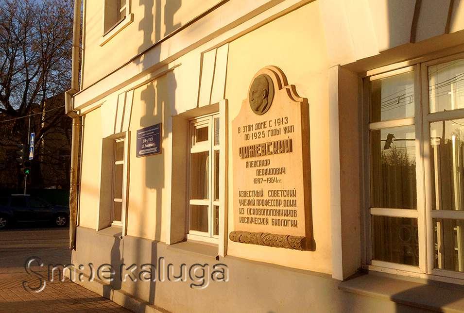 Проект «Нескучные среды» в Доме-музее Чижевского