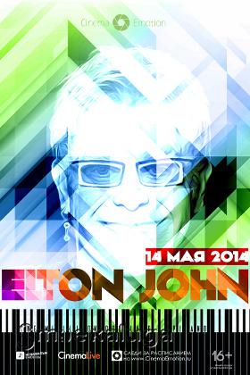 В кинотеатре «Центральный» покажут концерт Элтона Джона на большом экране