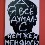 """""""Изостишия"""" в калужском музее"""