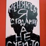 """Изостишия"" калуга"