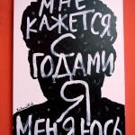 """""""Изостишия"""" выставка"""