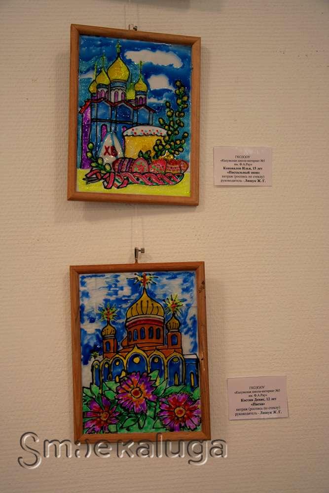 В галерее Дома музыки открылся ежегодный арт-проект «Солнце внутри»