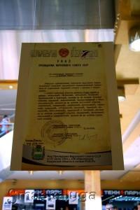 указ о калужской области