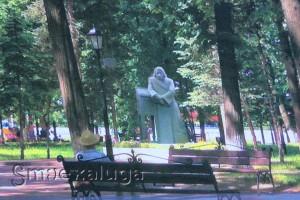 Проект памятника Н. В. Гоголю калуга