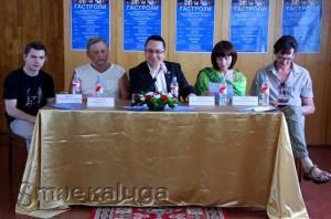 На пресс-конференции Брянского государственного театра драмы им. А. К. Толстого калуга
