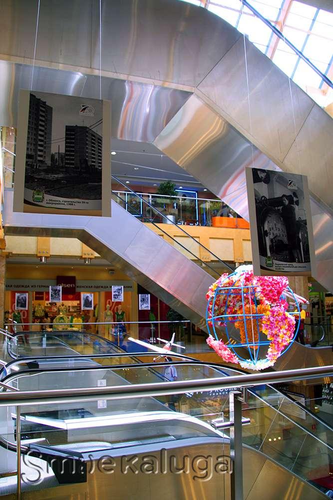 В торговых центрах Калуги открылись выставки, посвященные 70-летию образования Калужской области