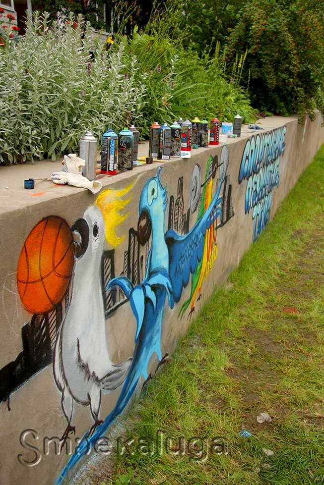Спортивную площадку в микрорайоне Терепец украсили граффити